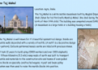 The Taj Mahal | Recurso educativo 54263